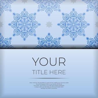 고급스러운 검은색 패턴이 있는 파란색의 정사각형 엽서 템플릿입니다. 빈티지 장식품으로 인쇄 가능한 초대장 디자인.