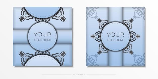 고급스러운 검은색 패턴이 있는 파란색의 정사각형 엽서 템플릿입니다. 빈티지 장신구와 벡터 인쇄 준비 초대장 디자인입니다.