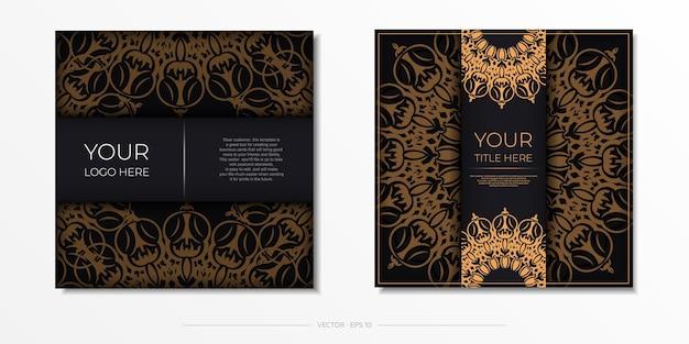 고급스러운 장식품이 있는 블랙의 정사각형 엽서. 빈티지 패턴으로 초대 카드의 벡터 디자인입니다.