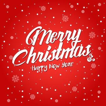 スクエア赤いメリークリスマス&新年あけましておめでとうございます