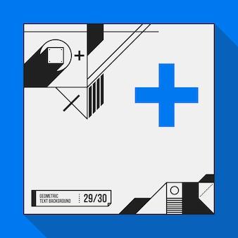 Квадратный текст фона с абстрактными геометрическими фигурами. полезно для баннеров, обложек и плакатов.