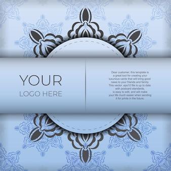 정사각형 벡터 고급스러운 검은색 장식품이 있는 파란색으로 엽서를 준비합니다. 빈티지 패턴 디자인 인쇄용 초대 카드 템플릿입니다.