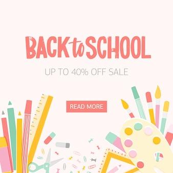 書かれた碑文と学校に戻る季節セールの正方形ウェブバナーテンプレート Premiumベクター