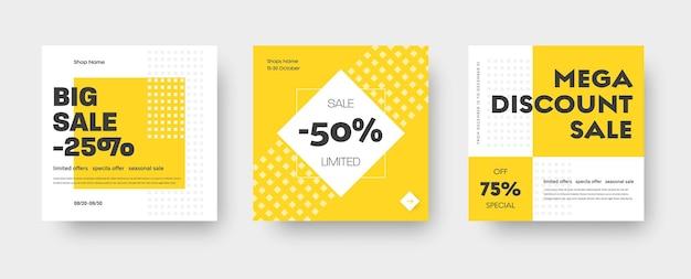 Квадратные шаблоны веб-баннеров для больших и мега распродаж с желтыми квадратными элементами. набор для скидок. дизайн социальных сетей