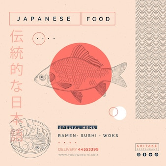 Squared flyer template for japanese food restaurant
