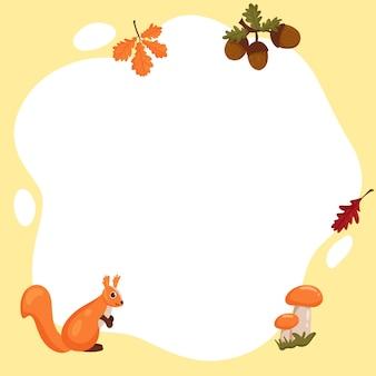 リス。フラットな漫画のスタイルで、秋の要素を持つスポットの形でベクトルフレーム。子供の写真、はがき、招待状のテンプレート。