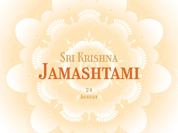 Sri krishna janmashtami 가로 배너 템플릿은 연례 인도 축제 gokulashtami r에 전념합니다.