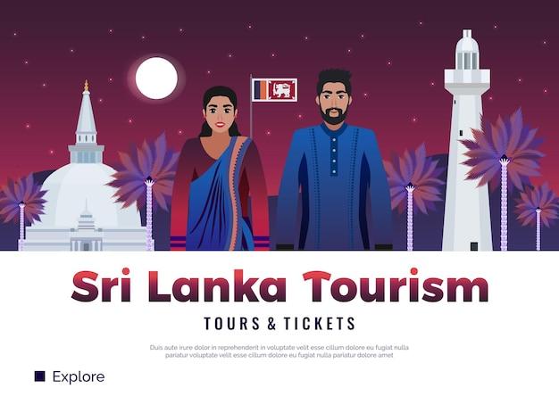 Sri lanka tourism webpage