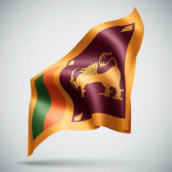 Sri lanka, vector 3d flag isolated on white background