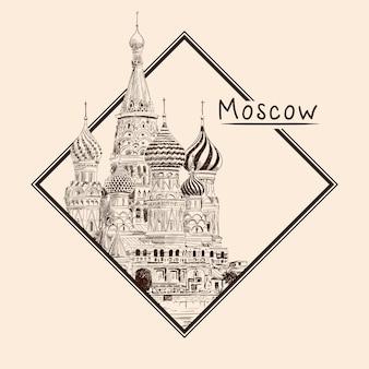 Собор василия блаженного на красной площади в москве. россия. карандашный рисунок на бежевом фоне. эмблема в прямоугольной рамке и надпись.