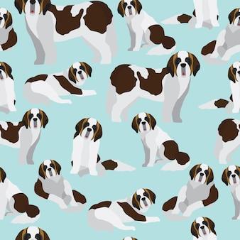 St. bernard dog seamless pattern