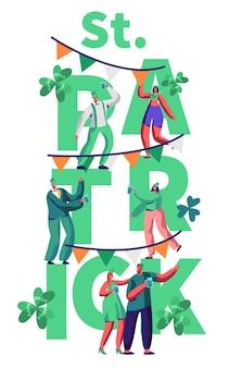 聖パトリックの日の人々のキャラクターは、タイポグラフィバナーを祝います。緑の衣装を着た幸せな男は、アイルランドの祭りでビールを飲みます。伝統的なアイルランドのカーニバルポスターフラット漫画ベクトルイラスト
