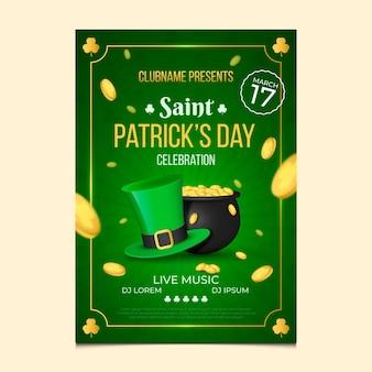 Плакат ко дню святого патрика