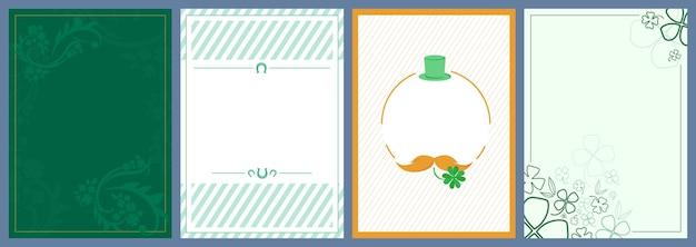 聖パトリックの日の空白のカード。垂直方向の美しい休日のテンプレート。