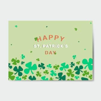 St. patrick's day celebration set layout vector