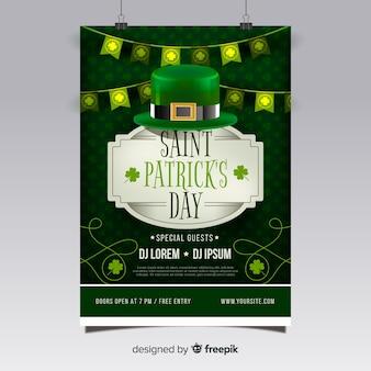 St. patrick's day flyer teplate