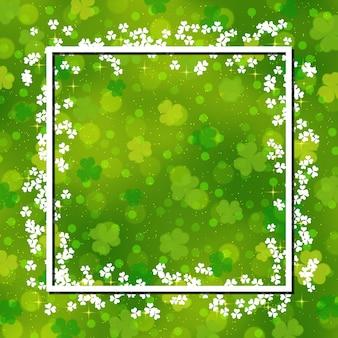 クローバーの葉と聖パトリックの日の緑の背景