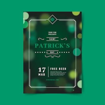 暗いグラデーション緑のポスターで聖パトリックの日