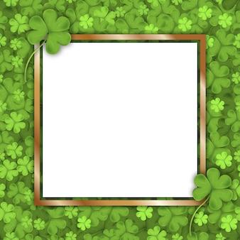 聖パトリックの日、黄金のフレームを持つアイルランドのシャムロックの葉、3dメッシュベクトルクローバーの葉。アイルランドのシンボル