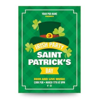 シルクハットとクローバーの聖パトリックの日のポスター