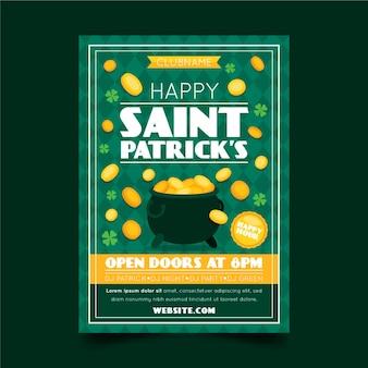 聖パトリックの日の縦のポスターテンプレート