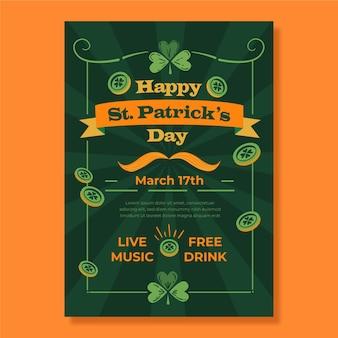 성 패트릭의 날 세로 포스터 템플릿