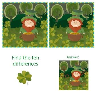 St. patricks day - answer로 10가지 차이점 비주얼 퍼즐 찾기