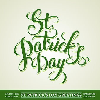 聖パトリックの日のグリーティングカード。図。