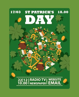 緑の色で聖パトリックの日アイルランドスタイルパーティーの招待状