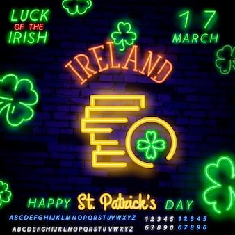 St patricks day neon banner
