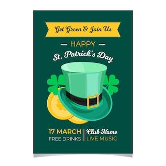 St。用のテンプレートパトリックの日のポスター