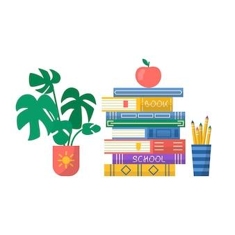花とリンゴの本のスタック。プロモーション、版画、チラシ、表紙、ポスターのクラブ碑文を予約します。本の山のベクトルイラスト。アイコンデザイン