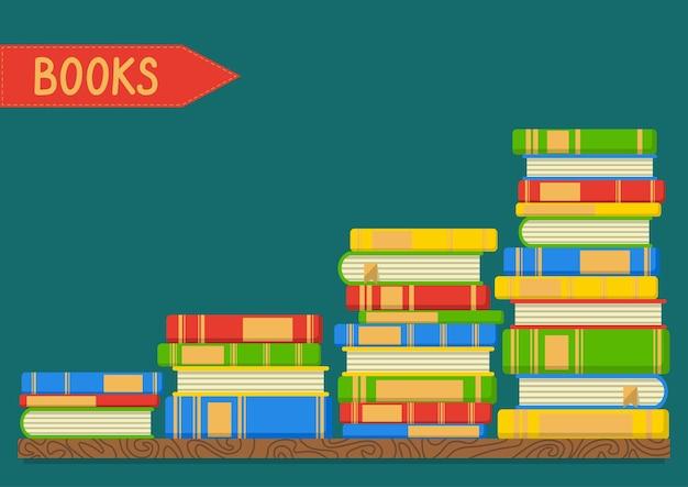 청록색 배경에 책의 스택 배경을 공부하는 지식 교육