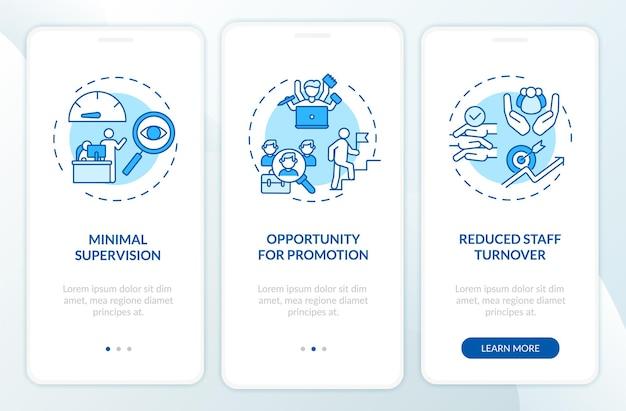 Преимущества для повышения квалификации персонала: включение экрана страницы мобильного приложения с концепциями