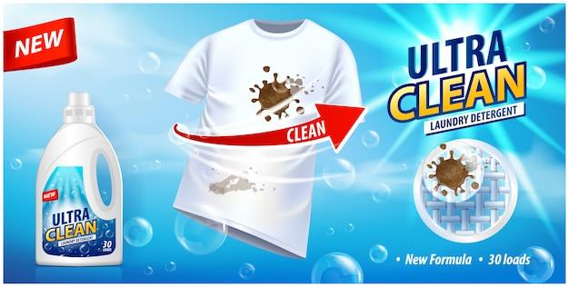 Пятновыводитель, рекламный шаблон или журнал. рекламный дизайн плаката на синем фоне с белой футболкой и пятнами