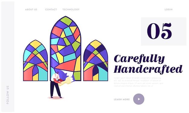 스테인드 글라스 제조 방문 페이지 템플릿. 다채로운 페인트로 작은 남자 캐릭터 그림 아치형 창