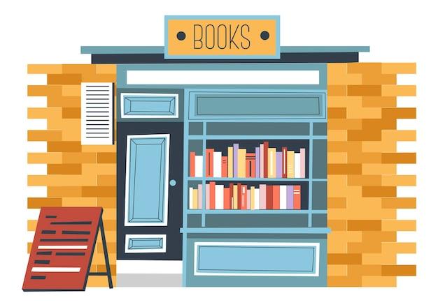 책 벡터와 키오스크의 매점 및 상점 시장