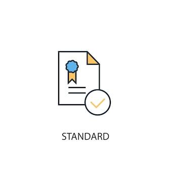 표준 개념 2 컬러 라인 아이콘입니다. 간단한 노란색과 파란색 요소 그림입니다. 표준 개념 개요 기호 디자인
