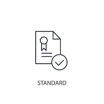 표준 개념 라인 아이콘입니다. 간단한 요소 그림입니다. 표준 개념 개요 기호 디자인입니다. 웹 및 모바일 ui/ux에 사용할 수 있습니다.