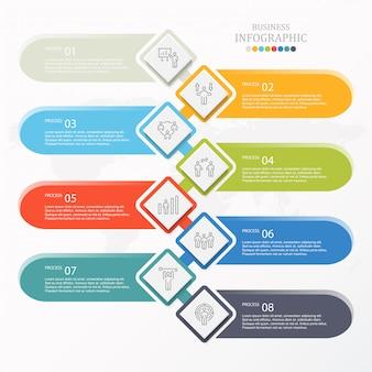 標準的なインフォグラフィックとビジネスコンセプトのアイコン。