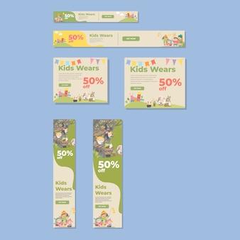 어린이 가게를위한 귀여운 일러스트로 설정된 표준 크기 배너 광고