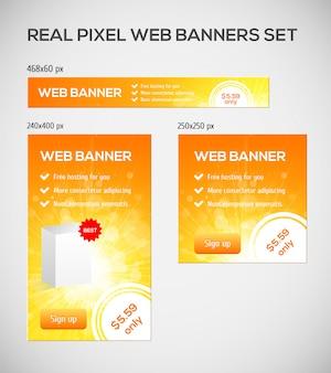 標準サイズのwebバナーセット。