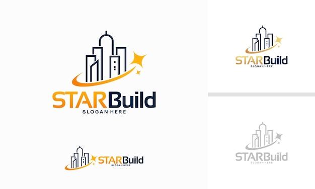 スタービルディングロゴデザインコンセプト、シャイニービルディングロゴテンプレートベクトル