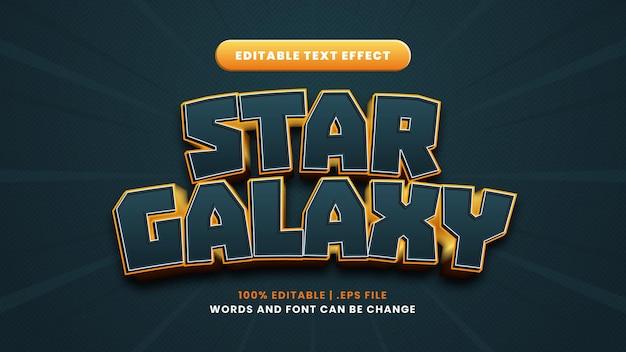 Редактируемый текстовый эффект звездная галактика в современном 3d стиле