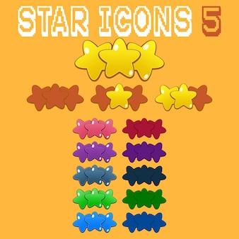 スターアイコン5ゲームアセット