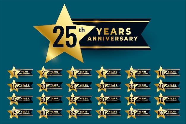 Etichette a stella per anniversario di matrimonio Vettore gratuito