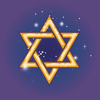 Звезда давида. еврейский щит сионская звезда для золотой иллюстрации ханука