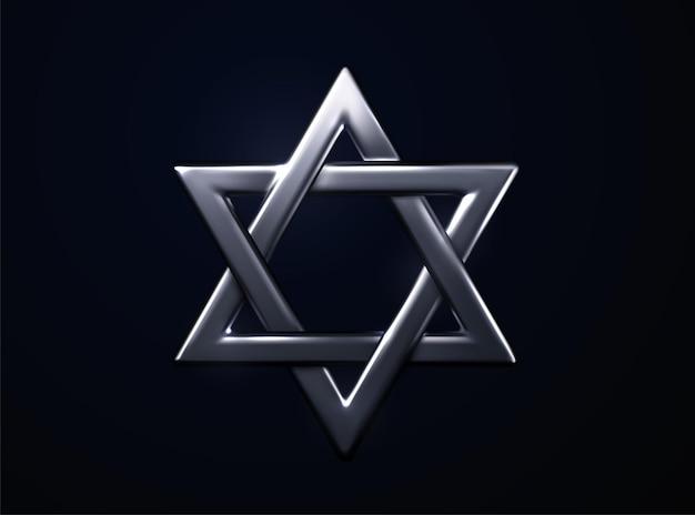 Звезда давида серебряный знак