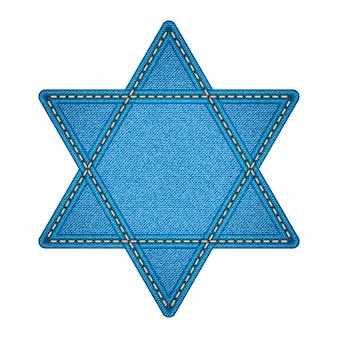 ダビデの星