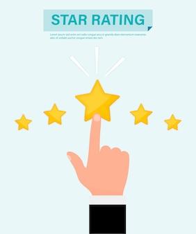 별표 별 5개 중 하나를 가리키는 손 웹 사이트 평가 피드백 및 리뷰 개념